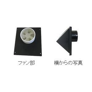 アスデン ソラー 換気扇 ソーラーファン ASV-102 白/黒 [倉庫 屋外 犬小屋 トイレ] ssnet 02