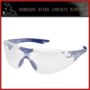 ELVEX 女性子供向け 保護メガネ アビオンスリムブルー 軽量タイプ 安全メガネ 防塵メガネ スポーツサングラス|ssnet