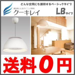 換気扇付きライト 脱煙機能付照明 ダイニング イーノ・イーノ クーキレイLBタイプ C-LB502-W|ssnet