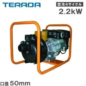 寺田ポンプ エンジンポンプ CEP-50X 4サイクル ssnet
