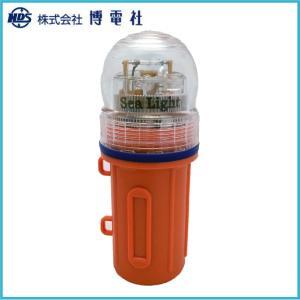 シーライト CH-200-1 白 LED夜間自動点滅防水型 小型標識灯 LEDライト 船舶用品 船具 ssnet