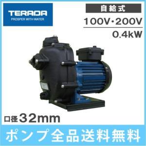 寺田ポンプ 給水ポンプ CMP2-60.4R/CMP2-60.4TR [セルプラポンプ 海水 船具 船舶用品 循環ポンプ 農業用ポンプ 電動]|ssnet