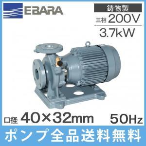 エバラ 片吸込渦巻ポンプ 40x32FSGD53.7E 3.7kw/50HZ/200V[荏原 循環ポンプ 給水ポンプ FSD型]|ssnet