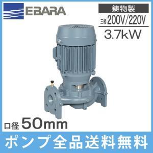 エバラ ラインポンプ 50LPD63.7E 50mm/3.7kw/60HZ/200V [荏原 循環ポンプ 給水ポンプ LPD-E型]|ssnet
