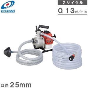 寺田ポンプ エンジンポンプ 農業ポンプ 給水ポンプ EE-25MN 2サイクル [農業機械 農業資材] ssnet