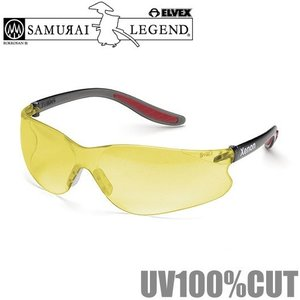 ELVEX 超軽量 保護メガネ ゼノンイエロー X-4 安全メガネ 防護メガネ 防塵メガネ 保護めがね 安全めがね 眼鏡|ssnet