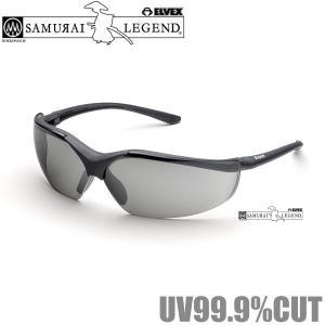 保護メガネ 安全メガネ グレイ A-3 保護めがね 屋内外用 作業用保護メガネ スポーツタイプ|ssnet