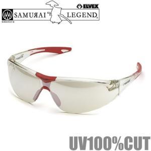ELVEX 保護メガネ アビオンセミクリア AV-2 安全メガネ 防塵メガネ 防塵メガネ めがね サイクリング スポーツサングラス|ssnet