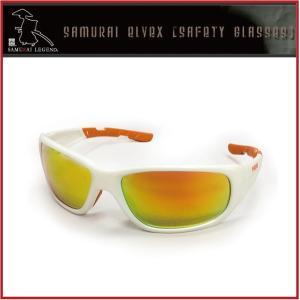 ELVEX 保護メガネ インパクト IM-21 サングラス 偏光 安全メガネ オシャレ スポーツ メンズ レディース|ssnet