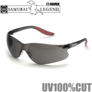 ELVEX 超軽量 保護メガネ ゼノングレイ X-3 安全メガネ サイクリング スポーツサングラス 防塵メガネ|ssnet
