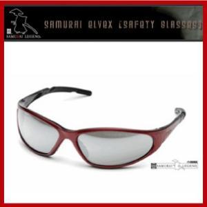 ELVEX 保護メガネ 安全メガネ サムライエルベックス XTS-R5 保護めがね 安全めがね 保護眼鏡 安全眼鏡 スポーツサングラス|ssnet