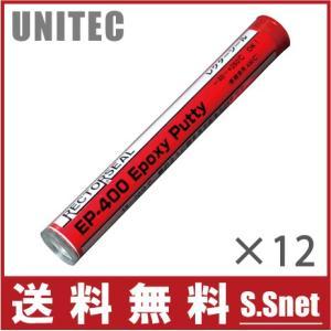 ユニテック レクターシール EP-400/4oz 12本 1箱 [配管部品 水漏れ テープ ひび割れ 補修材 パイプ ホース 補強]|ssnet