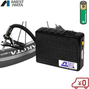 アネスト岩田 乾電池式 空気入れ CC3801 LEDライト装備  自転車用 電動 携帯 英式 米式 ボール 針 エアーポンプ|ssnet