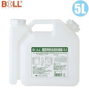 BOLL 園芸用安全混合容器 5L AGX-5GA ノズル付 携行缶 ポリ容器 ポリタンク|ssnet