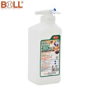 BOLL 安全混合容器 AGX-1 携行缶 ポリ容器 ポリタンク|ssnet