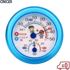 CRECER 温湿度計 TR-103B 温度計 インフルエンザ 熱中症 対策 グッズ|ssnet