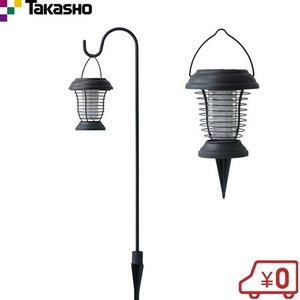 タカショー ガーデンライト 電撃殺虫器 SPL-08 殺虫灯 殺虫ライト|ssnet