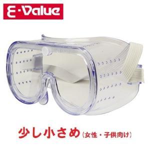 E-Value 安全ゴーグル 女性子供用 18cm メガネ 花粉 ホコリ くもり止め EG-6Nヨコヅリ|ssnet