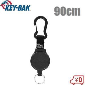 KEY-BAK カラビナキーリール キーバック 90cm NO.6C [鍵 紛失防止 キーホルダー]|ssnet
