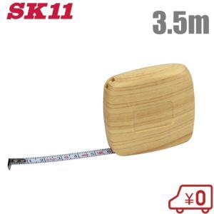 SK11 メジャー 巻尺 SDM-WDW-0635 6mm×3.5m マグネット付 家庭用 おしゃれ...