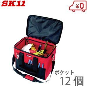 SK11 工具バッグ 工具バック ツールバッグ SKB-PDX ショルダーベルト付 [折りたたみ エコバッグ レジカゴ]