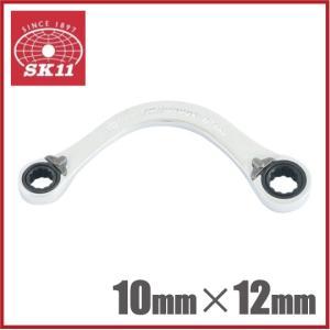 SK11 ラチェットレンチ スパナ ハーフムーンリバーシブルラチェット 10×12mm [ラチェットハンドル 板ラチェット 工具] ssnet