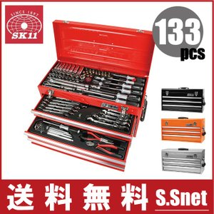 SK11 整備工具セット SST-16133 工具セット ツールセット 自転車 バイク 車 メンテナンス用品|ssnet