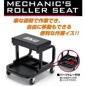 SK11 作業椅子 ローラーシート キャスター付 SRS-102B [メカニック 作業イス ワークチェア いす 整備工具]|ssnet