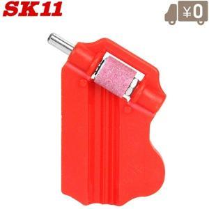SK11 鉄工ドリル用 ドリルシャープナー ドリル用研磨機