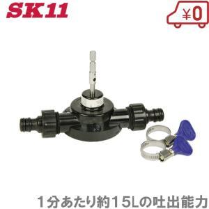 SK11 六角軸ドリルポンプ SDPH-1 排水ポンプ 給水ポンプ 海水 液肥混入 水槽|ssnet