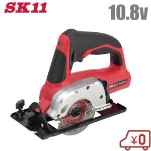 SK11 充電式 丸ノコ SCS-108V-15RL  電動丸鋸 のこぎり ノコギリ 切断機 小型 家庭用|ssnet