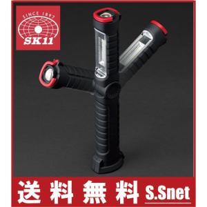 SK11 充電式LEDチューブライト SLW-31MTB-LRB 角度調整機能/マグネット付  作業灯 LEDライト ハンドライト 簡易 屋外 照明 LEDランタン キャンプ用品|ssnet