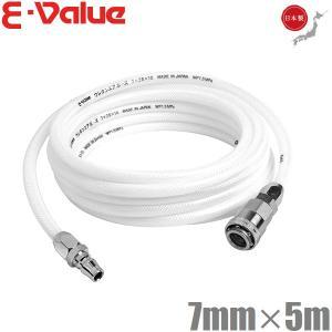 E-Value エアーホース ウレタンエアホース 5m 耐圧1.5Mpa EUH-5W 7mm×10mm  エアー工具 エアーツール|ssnet