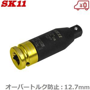 SK11 オーバートルク防止アダプター SOTPA-4 [タ...