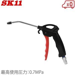 SK11 エアーダスター エアダスター ガン 軽量 SAD-001-T  エアーコンプレッサー エアー工具|ssnet