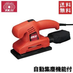 【送料無料】E-Value 集塵オービルサンダー SWS-200AC 200W  ■特長■ ・マジッ...