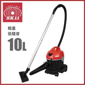SK11 業務用掃除機 乾式掃除機 SDC-100P [家庭用 集塵機 集じん機] ssnet