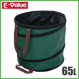 セフティ3 ガーデンバケツ 65L EKGB-65 [折りたたみ ガーデンバック 園芸用 簡易ゴミ箱 工具バッグ]|ssnet