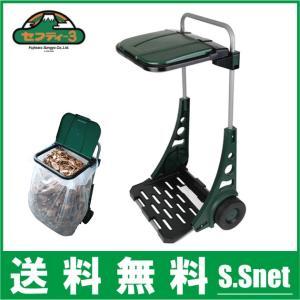 セフティ3 ガーデンキャリーカート SGCC-1 [落ち葉集め 落葉 屋外 ゴミ箱 掃除機 剪定バリカン 電動]|ssnet