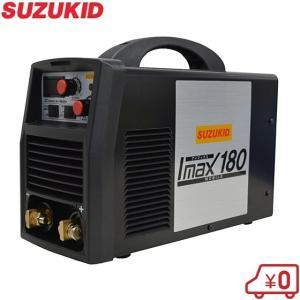 スズキット 直流溶接機 アイマックス180 SIM-180 200V アーク溶接機 電気溶接機 インバーター|ssnet