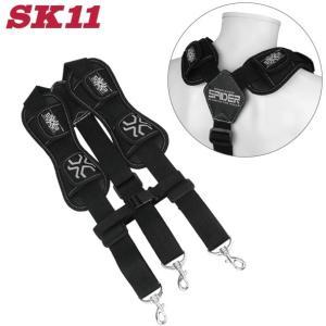 SK11 サポートベルト用サスペンダー SPD-BK-10 作業ベルト 腰袋 工具差し 大工道具|ssnet