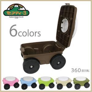 E-Value ガーデンチェアー 作業椅子 EGC-6 6カラー [作業イス 園芸用 いす ガーデニング 雑貨 椅子 工具ボックス ツールボックス 工具入れ]|ssnet