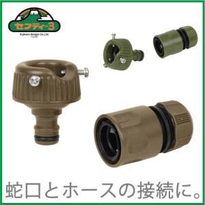 セフティ3 蛇口ニップルセット SSK-7 2色 水道蛇口用ニップル 散水 ホースジョイント|ssnet