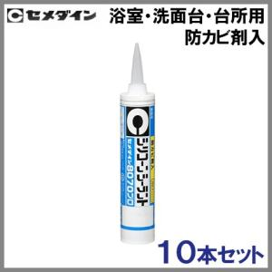■特長 ・防カビ性を有すオキシムタイプのシーリング材です。 ・オキシム形、高モジュラス、高弾性で抜群...