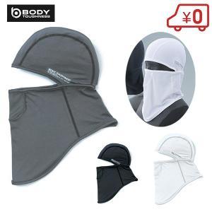■特長■ おたふく手袋 ボディータフネス冷感・消臭パワーストレッチ フルフェイスマスク ・冷感機能を...