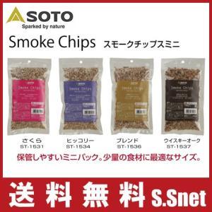 ■特長■ ・保管しやすいミニパックで少量の食材に最適なサイズです。 ・薬品無添加で自然のままの香りを...