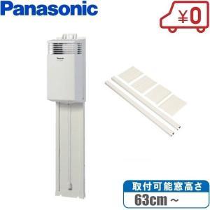 パナソニック トイレ窓用 換気扇 FY-08WS2 延長パネルFY-WJ081セット|ssnet