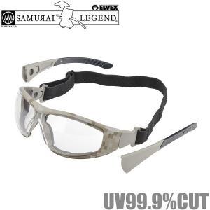 ELVEX ライトゴーグルII クリア GOC-1 安全メガネ 保護メガネ 防塵メガネ 花粉症メガネ 眼鏡 めがね おしゃれ 密閉|ssnet