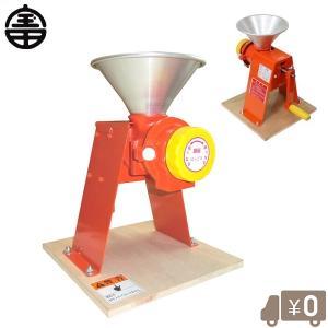 宝田工業 家庭用 製粉機 製粉器 手動式粉ひき器 ハンディII  そば粉 蕎麦粉 パン 漢方薬 煎じ器|ssnet