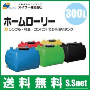 【送料無料】レモン・黒・青・緑・赤の5色展開です。  タンクのお色を選択項目から[レモン・黒・青・緑...